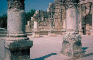 Cafarnaún – La sinagoga reconstruida después del sismo del año 419 de nuestra era